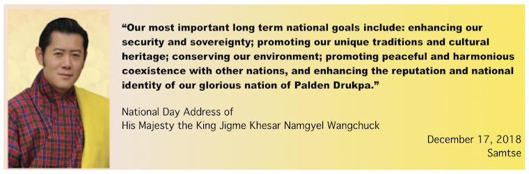 Ministry of Home and Cultural Affairs – Royal Government of Bhutan