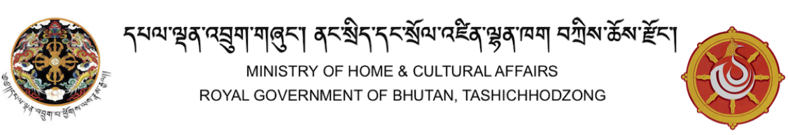 Ministry of Home and Cultural Affairs